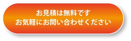 contact_l